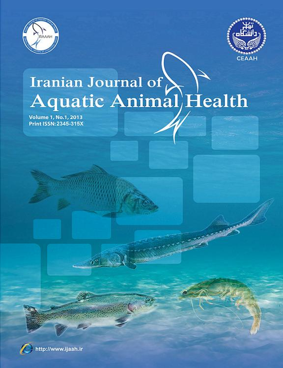 Iranian Journal of Aquatic Animal Health